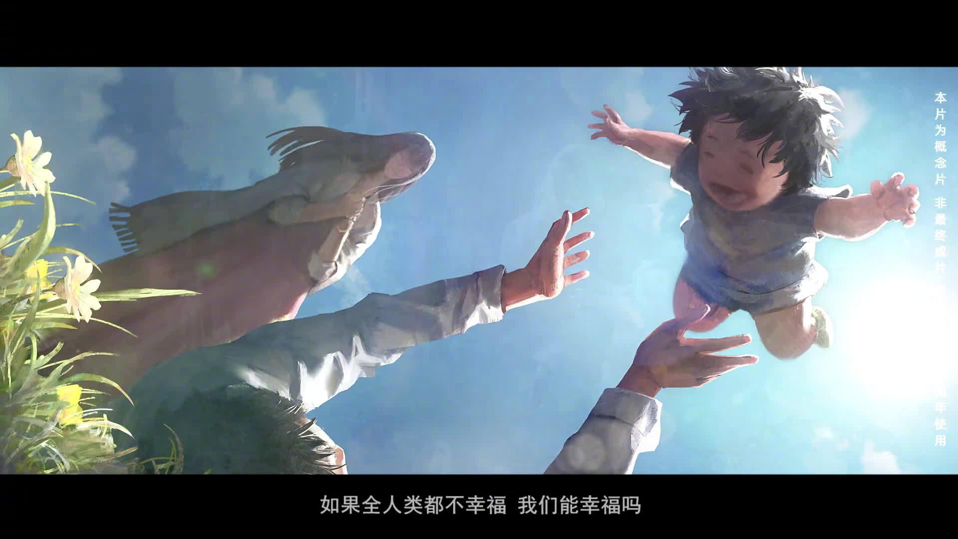 《三体》动画第一支正式PV将会在国创发布会亮相