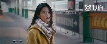 刘亦菲和吴亦凡《致青春·原来你还在这里》。