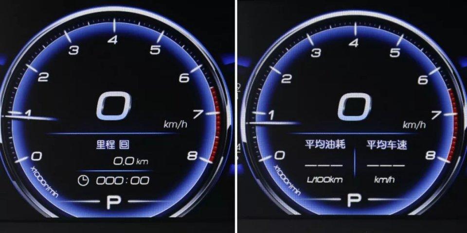 4毛钱1公里,这款国产车搭载三菱发动机,月薪3000就能养活