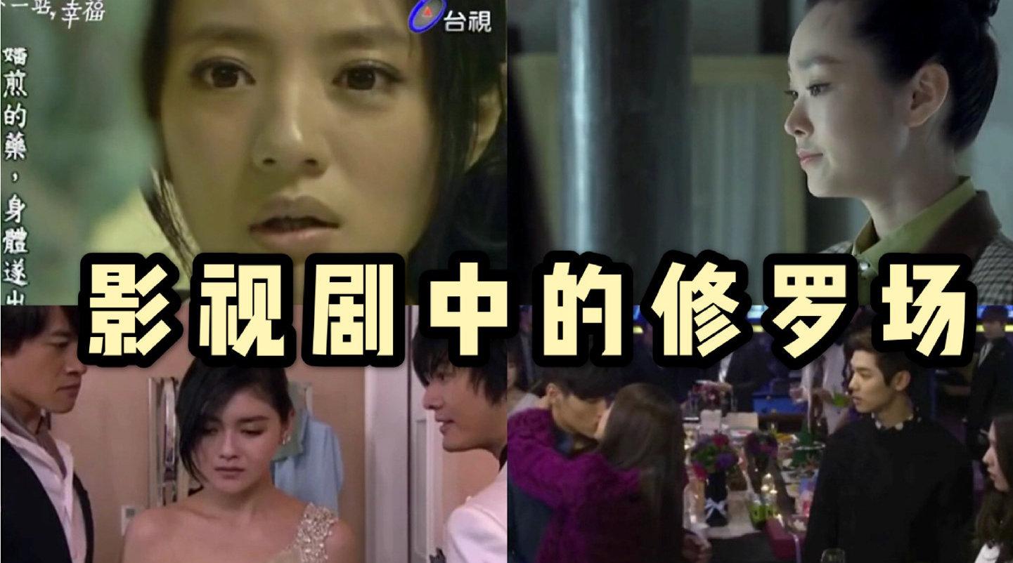 安以轩,许玮甯,吴建豪《下一站幸福》,胡歌,宋轶《伪装者》