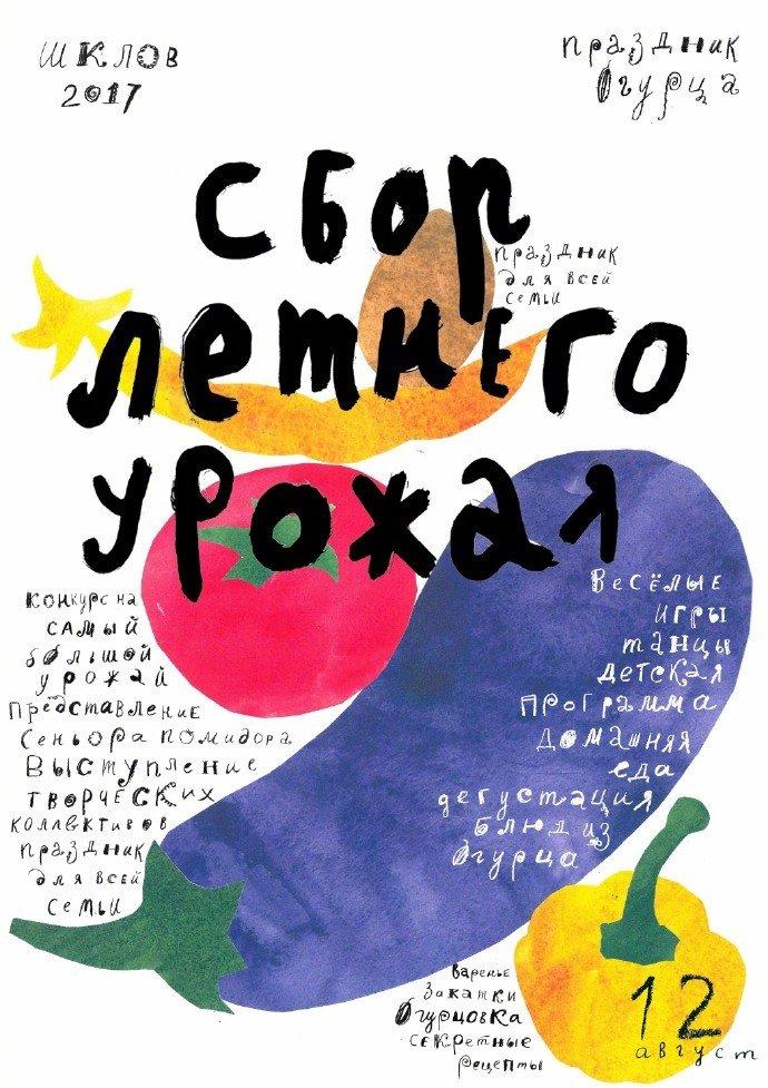 国外优秀海报设计欣赏! by-tatsiana matusevich图片