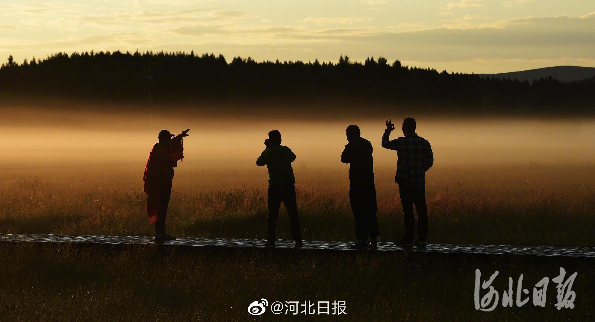 梦幻雾境七星湖