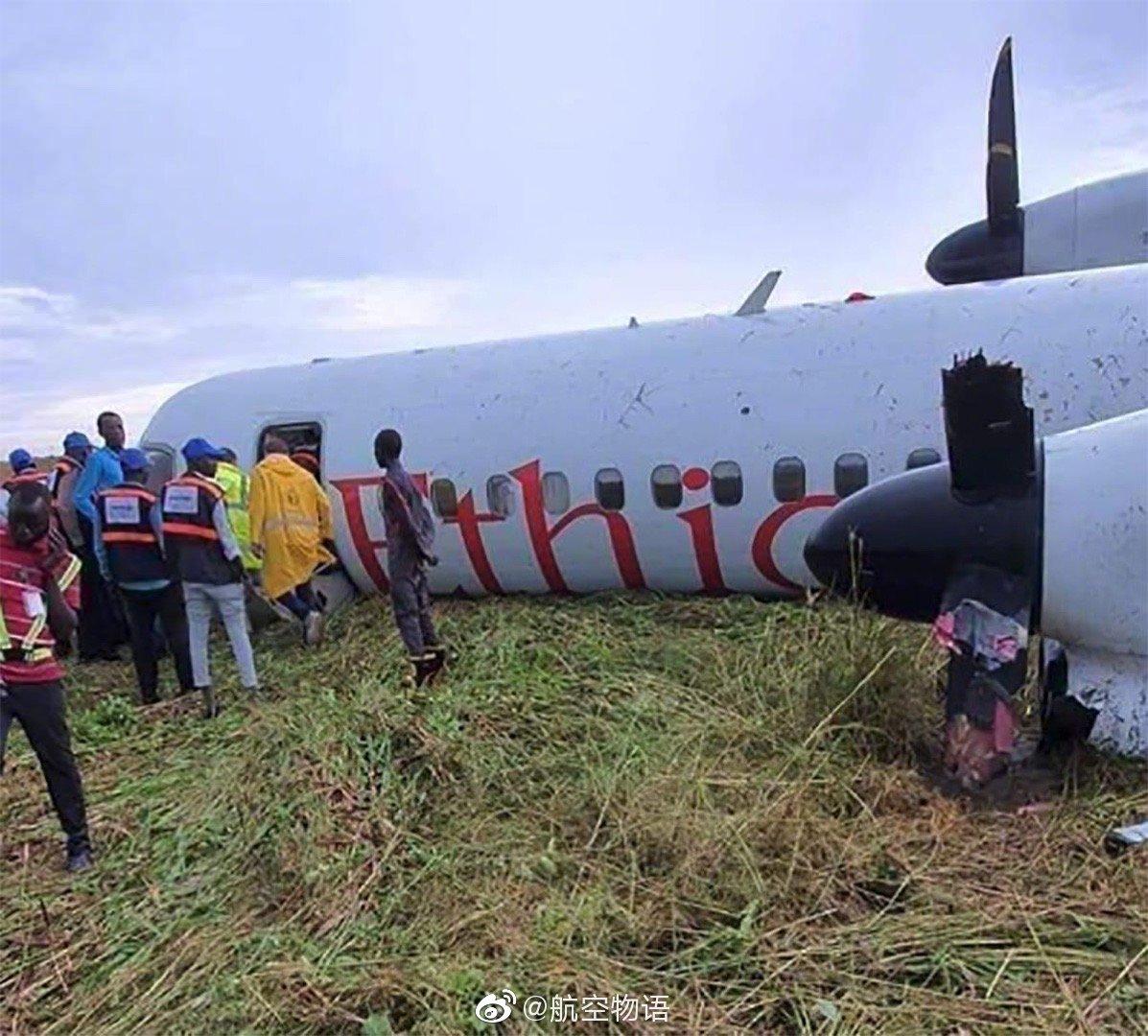 昨日,埃塞俄比亚航空一架冲8客机在南苏丹朱巴机场冲出跑道