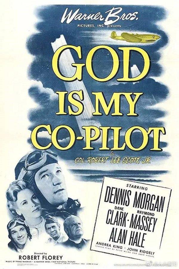 周洛华:上帝是我的副驾驶 ——评电影《决战中途岛》