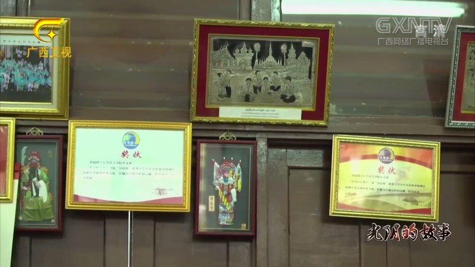 《光阴的故事》—中国、老挝友谊长存