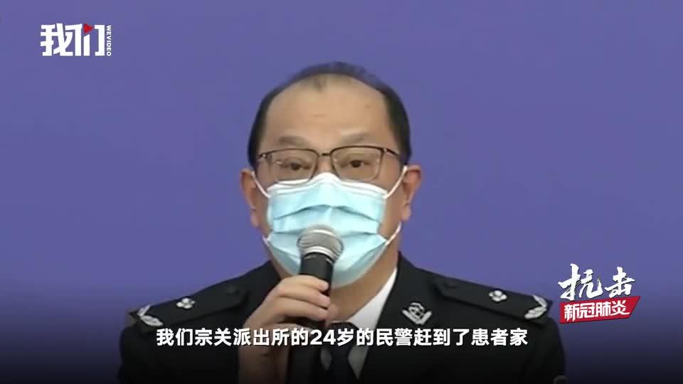 武汉公安局硚口分局局长:分局共将千余名患者送医