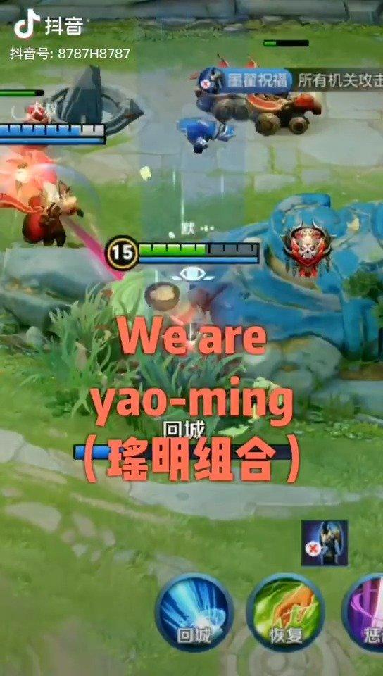 """We are""""瑶明组合""""~~要命组合又来了"""
