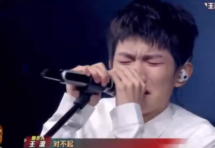 王源为节目中哭泣道歉,看到张杰的15字回应,大家沉默了