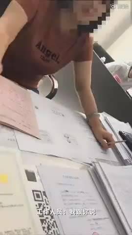 网曝吉林市某银行不开通ETC不给办房贷?柜员:那你换个银行吧