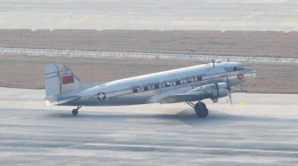 穿越时空,一架老客机降落大兴机场,为何从南昌飞香港再到北京?