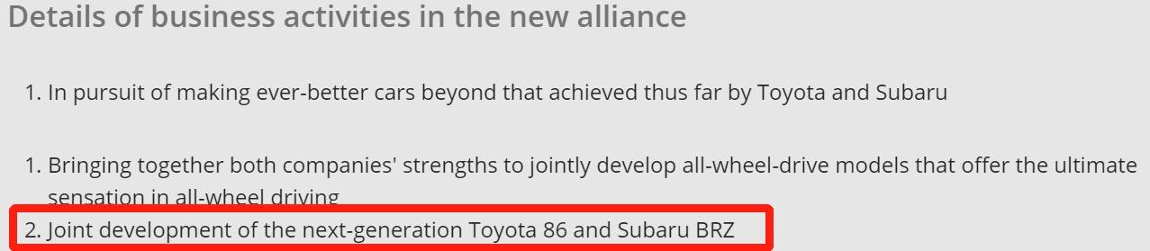 """稳了!丰田和斯巴鲁达成发展协议,""""2挡7200""""的传奇得以延续"""
