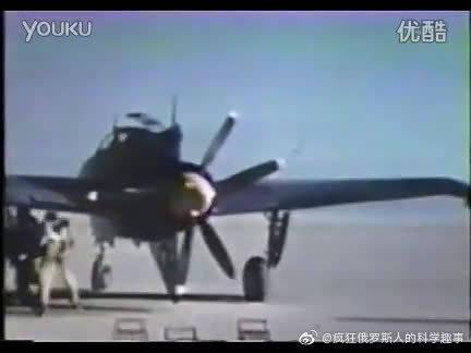 """美利坚利器-XP-56""""黑子弹""""飞锤验证机"""
