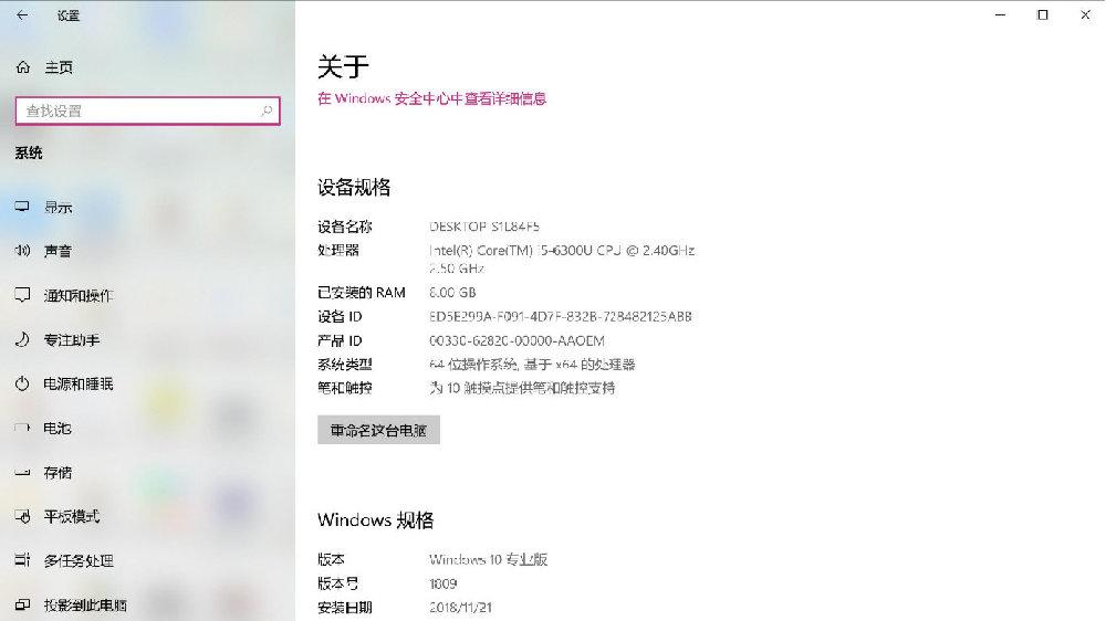 Win10 v1903简体中文正式推送更新