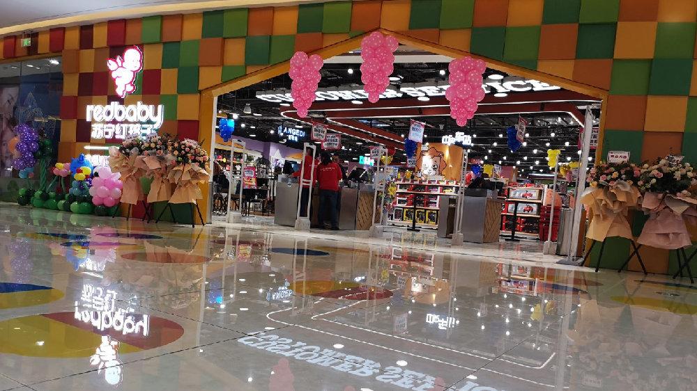 苏宁易购收购万达百货后的全国首家母婴店即将落户昆明万达广场