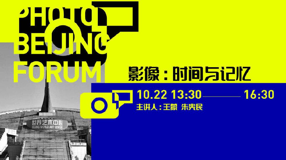 王蒙、朱宪民——60年前他们的青春是这样度过