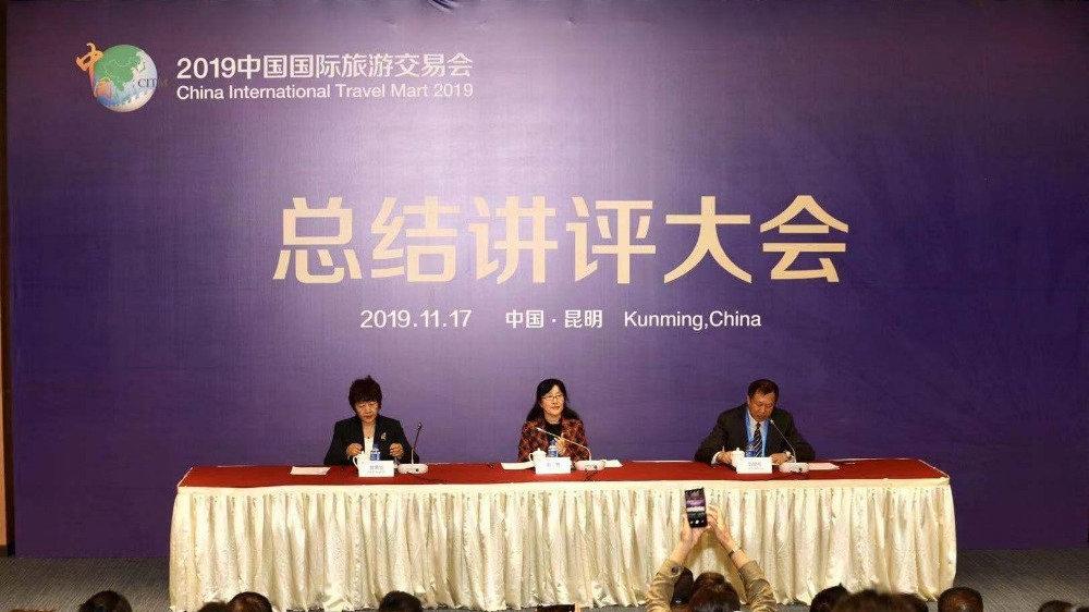 【点赞】2019旅交会圆满闭幕,楚雄州直文旅系统荣获三个奖项