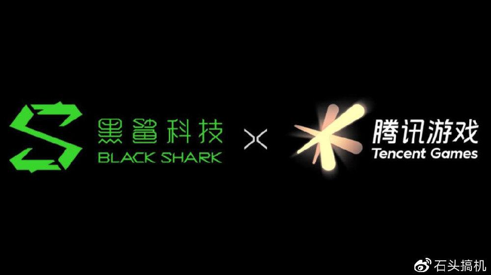 黑鲨科技又一大动作官宣!黑鲨游戏手机和腾讯游戏要搞事情了