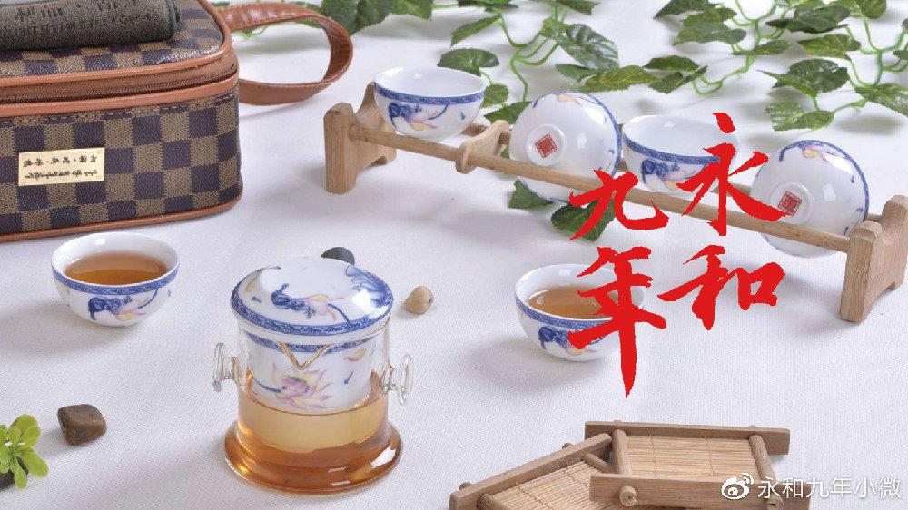 品玩丨普洱茶清饮、混饮方法。