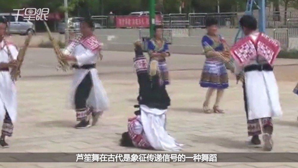 """苗族青年男女跳起芦笙舞""""滚山珠""""丰富舞姿如耍杂技"""