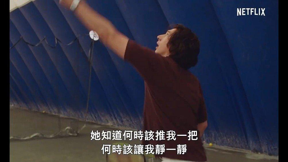 斯嘉丽·约翰逊、亚当·德赖弗主演新片《婚姻故事》发布正式预告(中字)