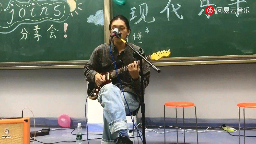 Deca Joins郑敬儒翻唱《关于郑州的记忆》关于郑州我想的全是你想