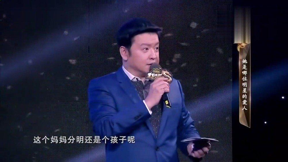 """""""咆哮帝""""马景涛小21岁娇妻曝光,貌美如花娇俏动人!"""