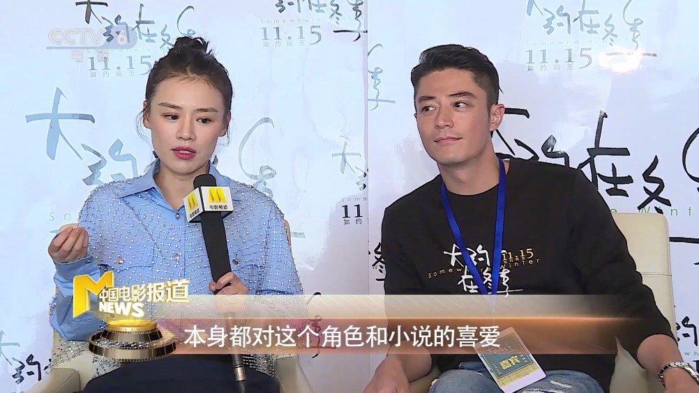 独家专访:马思纯曝片场变开心果逗霍建华
