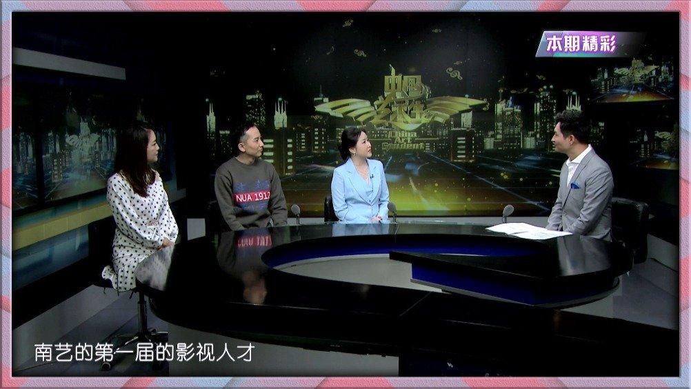 播音主持专业强势来袭,南京艺术学院的名师高徒们为大家划重点啦
