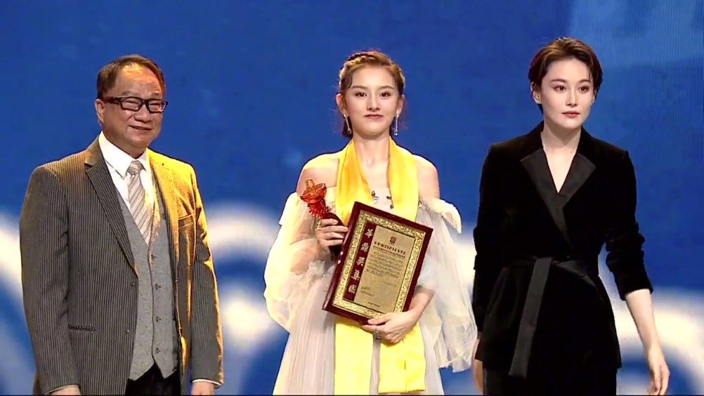 第26届华鼎奖, 凭借对《九州缥缈录》中羽然一角的精彩演绎
