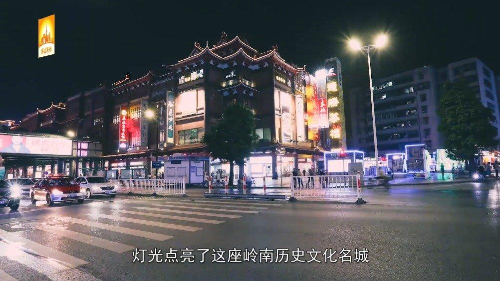 佛山,粤夜粤美丽