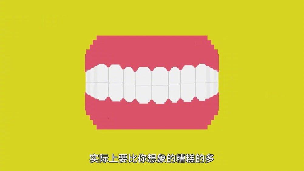 不刷牙的后果有多严重