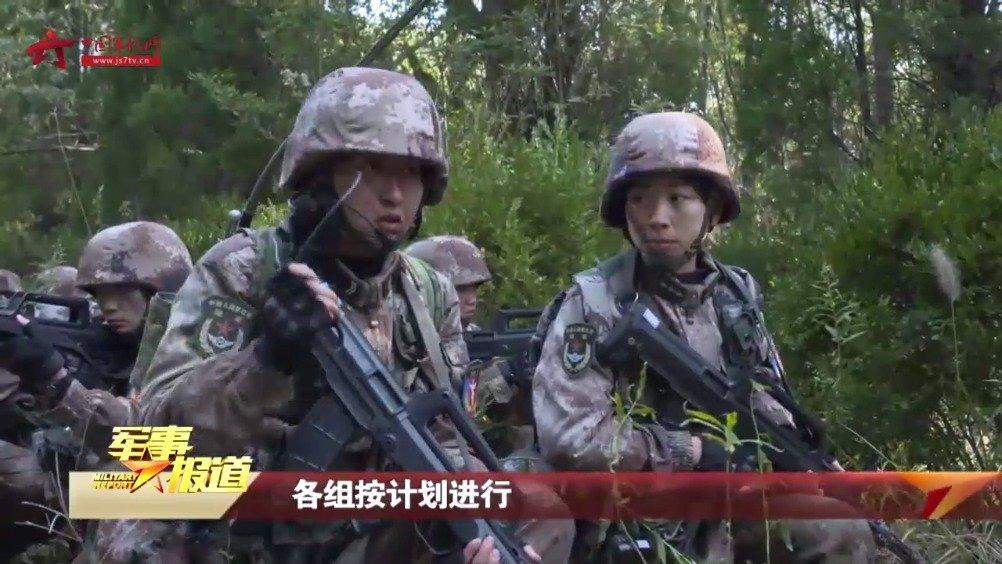 平均年龄20岁:山地丛林 特战女兵极限训练