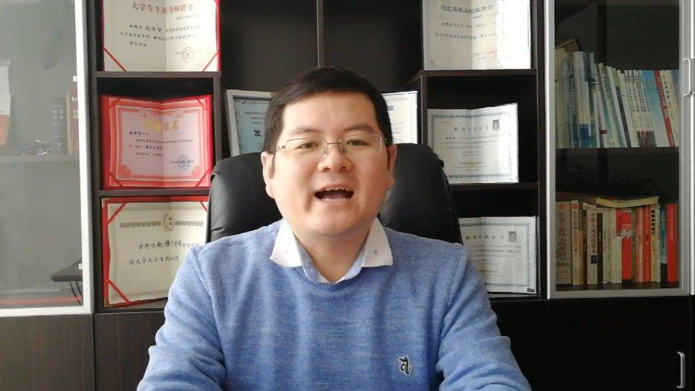 2019年4月,《河北省普通高校考试招生制度改革实施方案》正式出台