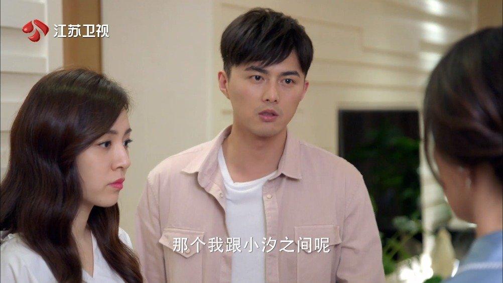 小汐@王晓晨 被妈妈一个电话叫回家,没想到前男友汪聪@叶祖新 也在