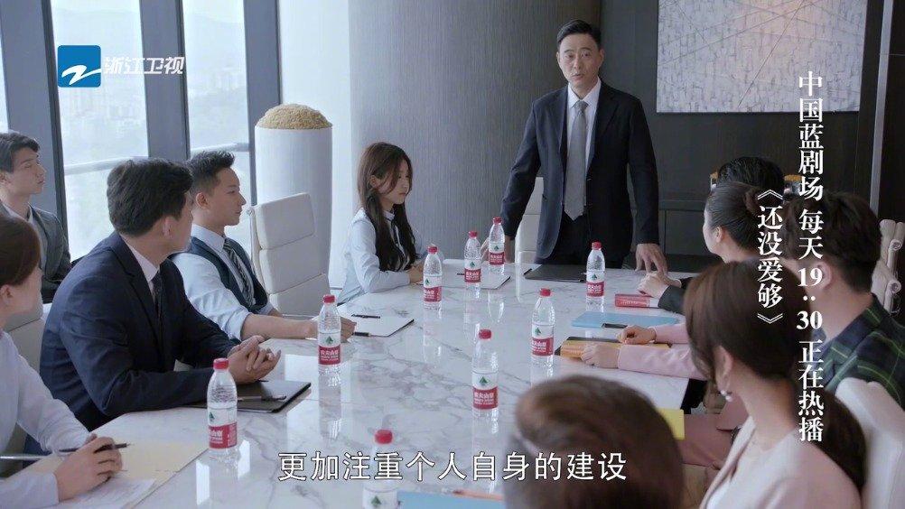 因为心理健康问题,陈炯错失总监之位