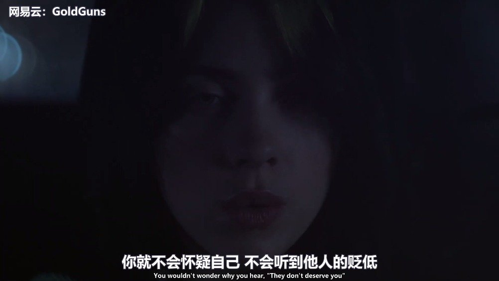 碧梨Billie Eilish热单《Everything I Wanted》中英字幕MV首播