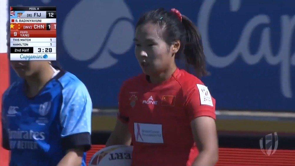 2020七人汉密尔顿站 女子组 中国V斐济比赛全本咱赢了~