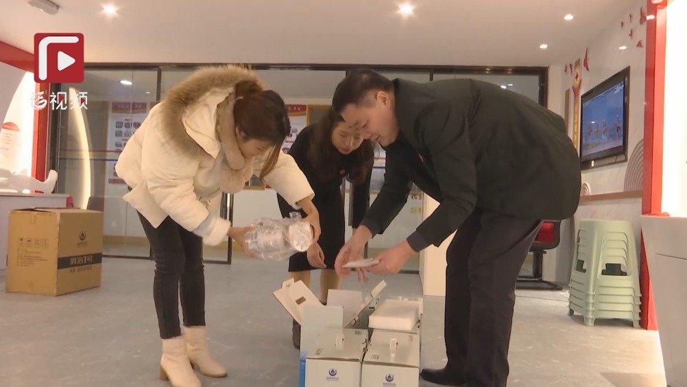 驰援疫区!福州市红十字会已收到210余万元爱心款物