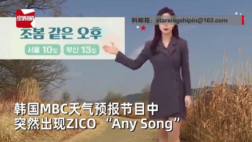 视频:超级可爱!韩国某电视台气象女主播闻歌起舞