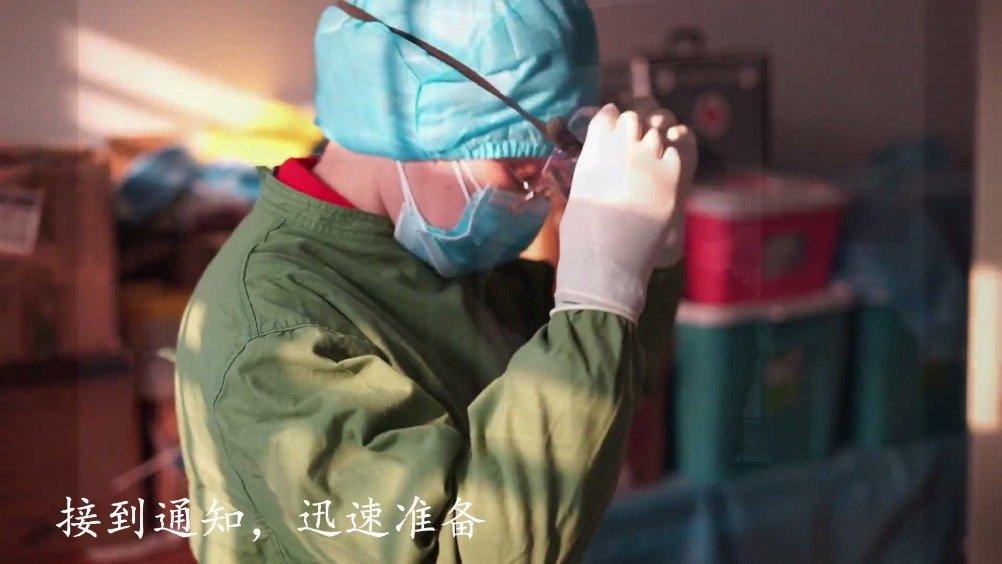 河西区疾控中心抗击新型冠状病毒肺炎疫情工作纪实-样品转运篇