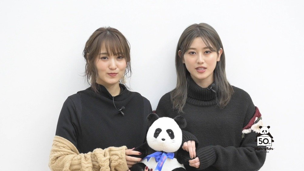 anan50周年お祝いメッセージFrom欅坂46
