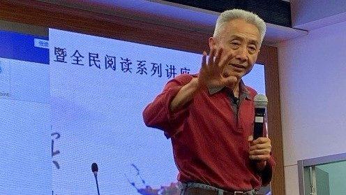 """网红教授戴建业给武汉中小学教师补课,""""要鼓励孩子读'无用书 '"""""""