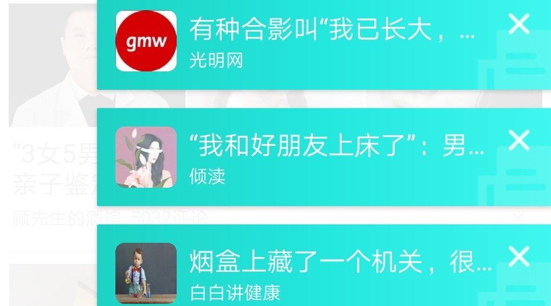 最近,腾讯手机QQ更新到了安卓8.2.0正式版