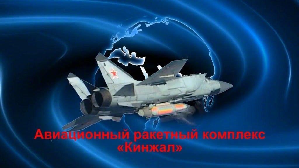 米格-31是一款以米格-25为原型发展而来的双座截击机