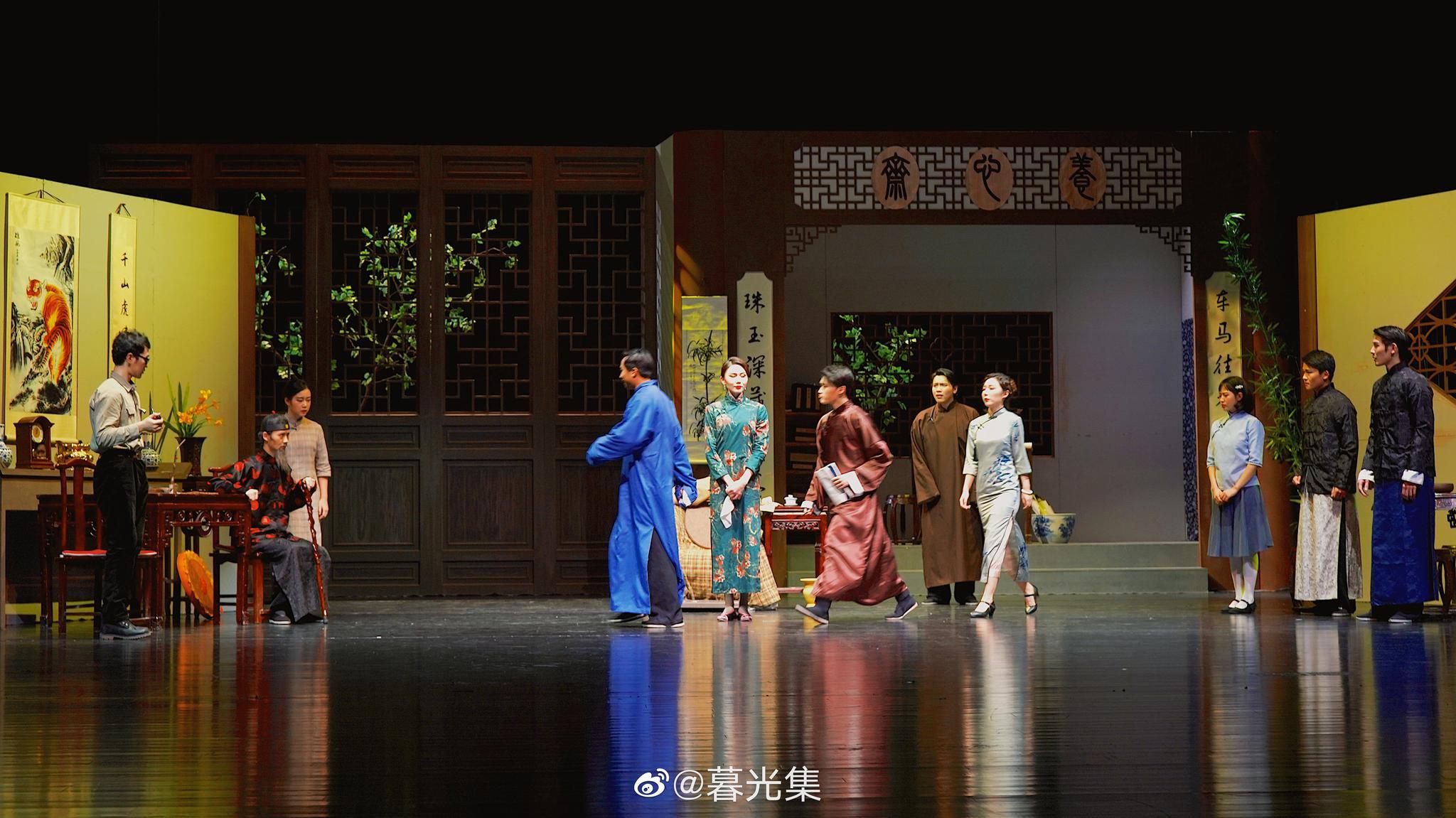 《北京人》   精彩剧照