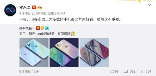 2019年新iPhone外观曝光,罗永浩评价是亮点