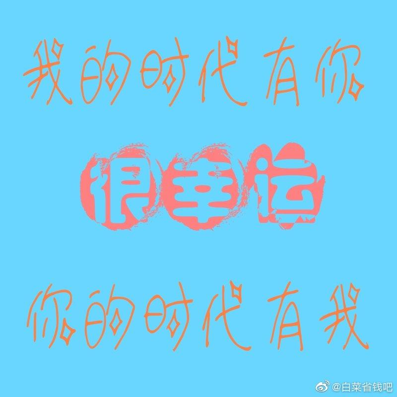 明星童年照对比张艺兴、吴亦凡、鹿晗、王俊凯、王源、易烊千玺谁变化
