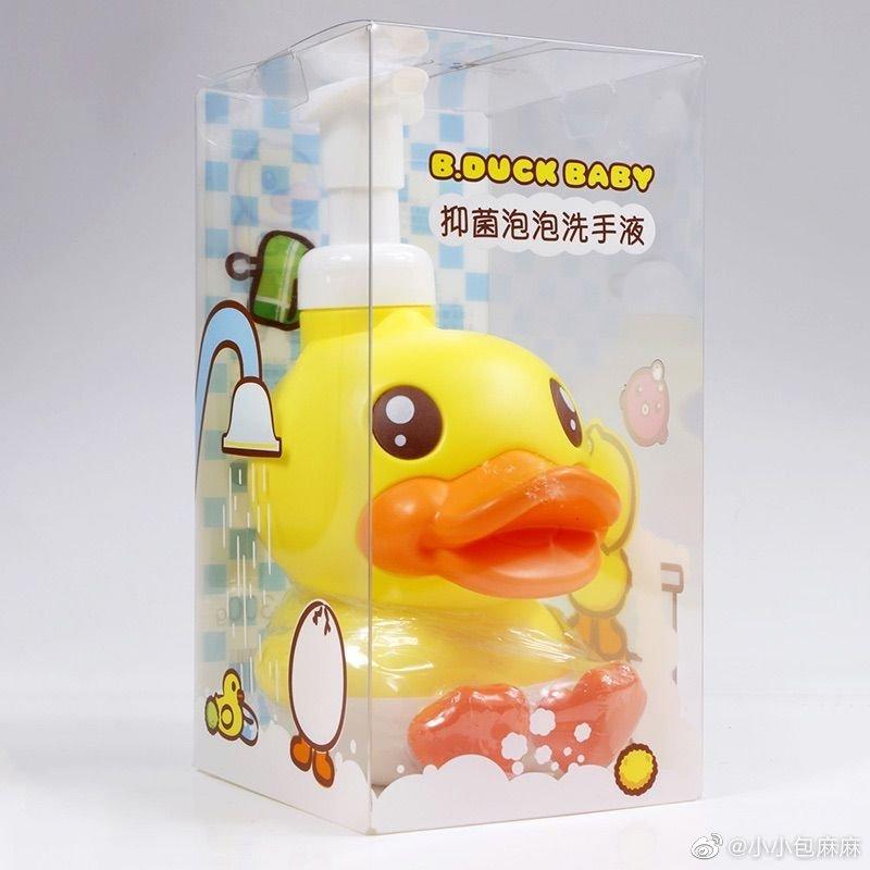 小黄鸭泡泡洗手液