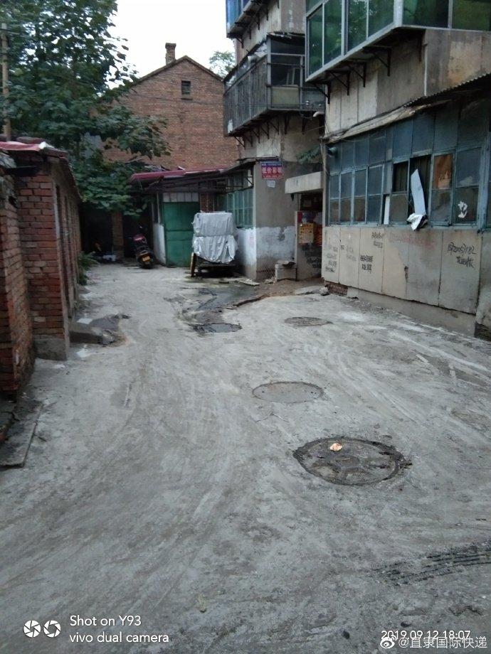 据网友@直隶国际快递 :上周一大雨后,史庄街和棉麻