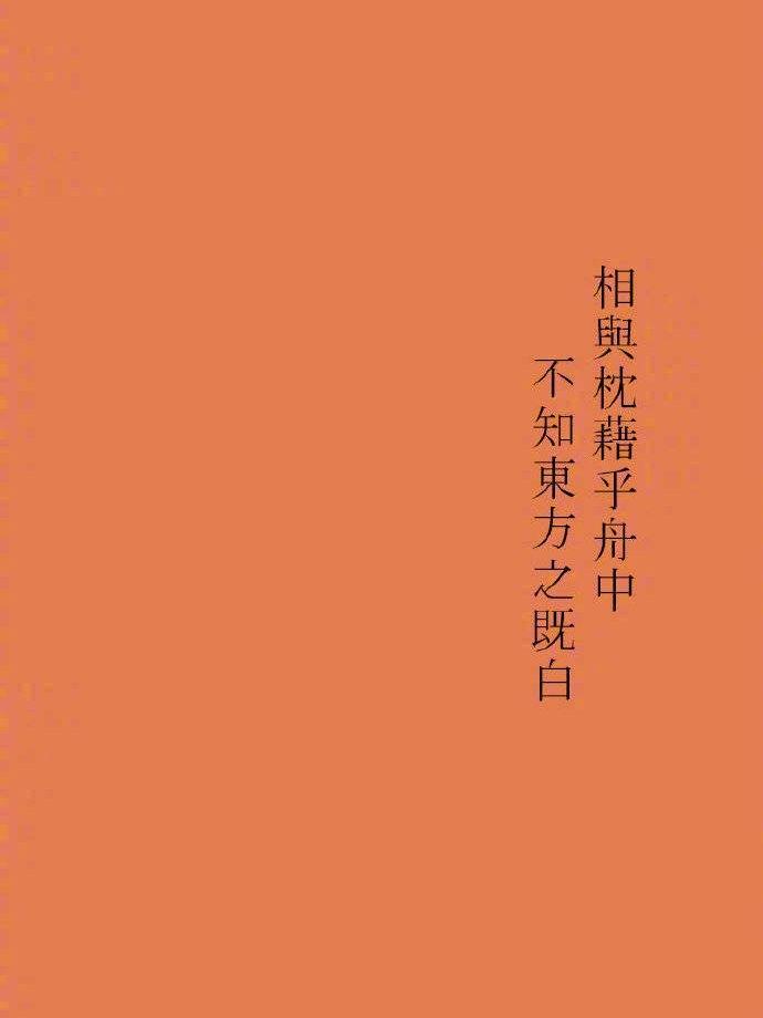 有在看伍绮诗《无声告白》的吗: 一切的苦难都会过去